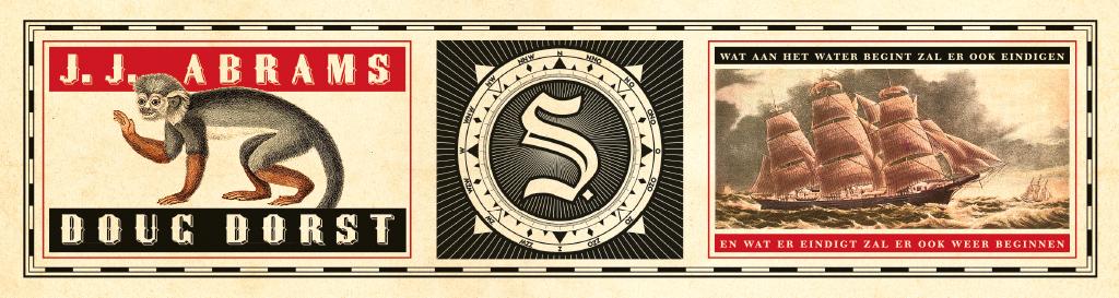 Schip van Theseus - Sticker