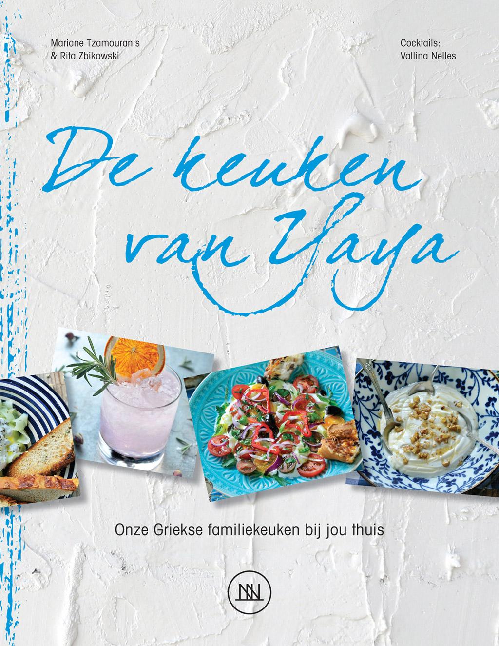 De keuken van Yaya - Cover