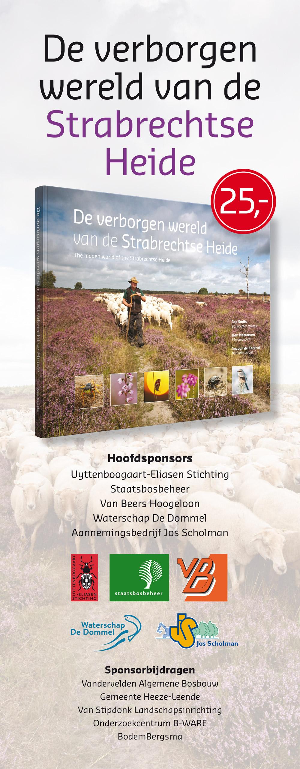 Boek 'De verborgen wereld van de Strabrechtse Heide' - Banner