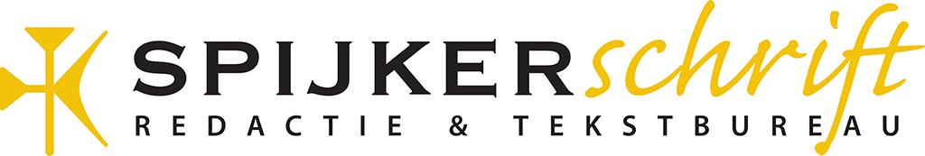 Spijkerschrift - Logo